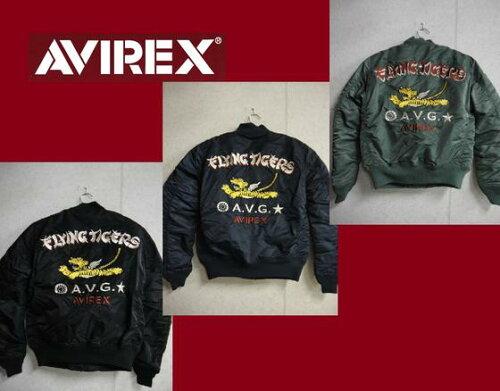 """AVIREXアヴィレックスMA-1""""FLYING TIGERS A.V.G""""フライング タイガーMA-1 6152178★アビレックス【..."""