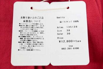 ●ina【イナ】リネンウエスト紐タックスカート135128