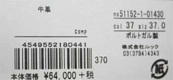 ●repetto【レペット】スエードレザーサイドゴアショートブーツオーグストAUGUSTEV1430VEVD51152101430