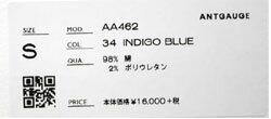 ●antgauge【アントゲージ】デニムジャケットGジャンAA462