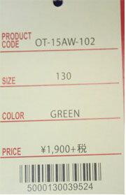 ●OFFICALTEAM【オフィシャルチーム】クレイジーボーダーロンT長袖キッズOT-15AW-102