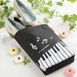 Pianolineシューズケース(ハピリー)♪お取り寄せ商品です。♪♪【ピアノ発表会記念品に最適♪】音楽雑貨ねこ雑貨バレエ雑貨♪記念品に最適音楽会粗品