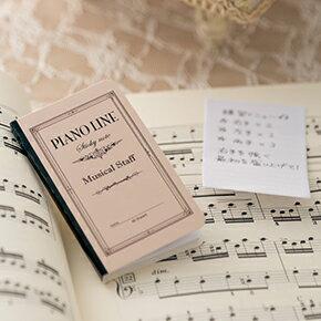 Piano line ブック型付箋 ♪お取り寄せ商品です。♪♪ 【ピアノ発表会 記念品 に最適♪】音楽雑貨 ねこ雑貨 バレエ雑貨 ♪記念品に最適 音楽会粗品