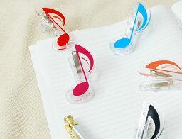 5色から選べる八分音符クリップ♪お取り寄せ商品です♪♪【小物-音楽雑貨】