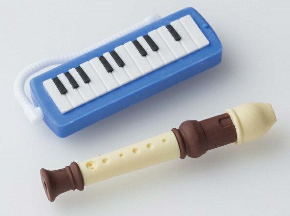 消しゴム 管楽器 ブルー ♪お取り寄せ商品です。♪♪ 【ピアノ発表会 記念品 に最適♪】音楽雑貨 ねこ雑貨 バレエ雑貨 ♪記念品に最適 音楽会粗品