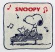 スヌーピー今治ミニタオルピアノ♪お取り寄せ商品です。♪♪【ピアノ発表会記念品に最適♪】音楽雑貨ねこ雑貨バレエ雑貨♪記念品に最適音楽会粗品