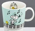 スヌーピーマグカップ♪お取り寄せ商品です。♪♪【ピアノ発表会記念品に最適♪】音楽雑貨ねこ雑貨バレエ雑貨♪記念品に最適音楽会粗品