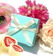 ●プレミアムショコラ (ブルーボックス)プチギフトフリーズドライストロベリーチョコ・結婚式・/バレンタイン/義理チョコ大量購入OK!ウエディングプチギフト・ティファニーブルー・チョコレート・餞別・プチギフト激安・苺チョコ/バレンタインデー