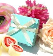 プレミアム ショコラ ボックス プチギフトフリーズドライストロベリーチョコ・ バレンタイン ウエディング プチギフト・ティファニーブルー・チョコレート・ プチギフト バレンタインデー