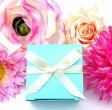 ●当店1番人気!ドラジェサムシングブルーBOXSomething Blueウェディング・ウエディング(ブライダル)結婚式激安プチギフト・プチギフト/人気プチギフト/ノベルティー/ティファニーブルー/引き出物しょっぷ