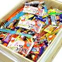 駄菓子 詰め合わせスーパージャンボBOX 500点入り【駄菓