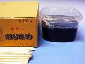 ねりあめ (水飴) サイダー味 1.3kg入(約100人分)
