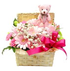 ピンクのくまちゃんとピンクガーベラのバスケット 誕生日 入園祝い プレゼント ぬいぐるみ 女の子 フラワーギフト