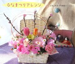 桃の花 ひなまつりバスケットアレンジ 初節句 送料無料【桃の花 初節句 送料無料…