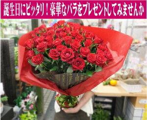 本数指定ができるバラの花束 誕生日 母の日に【バラ 花束 誕生日 母の日】
