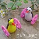 鳥さんのお友達に♪色が選べる♪【鳥用おもちゃ】【起き上がりこぼし】【車輪付き】【セキセイ...