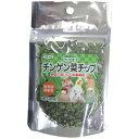 【黒瀬ペットフード】自然派宣言 チンゲン菜チップ 20g