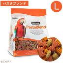 賞味期限:2021/4/30 ズプリームパスタブレンド Lラージバード 3#(1.4kg)