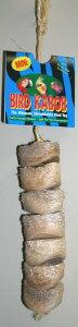 サイザル麻のおもちゃバードカバブ ミニ