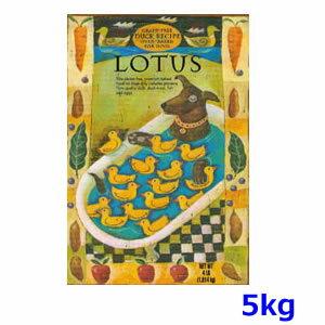 ロータス グレインフリー ダックレシピ 5kg