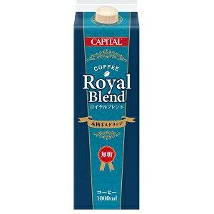 コーヒー, コーヒー飲料 CAPITAL () 1,000ml CAPITAL