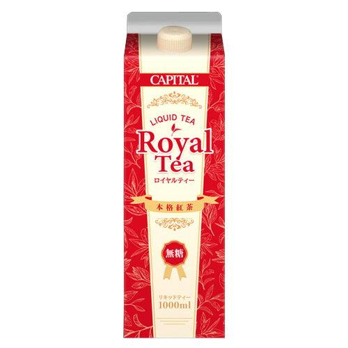 お茶飲料, その他 CAPITAL () 1,000ml CAPITAL