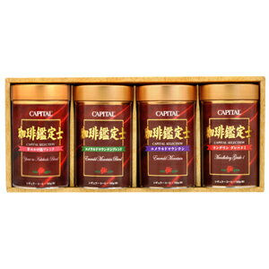 コーヒー, コーヒー豆 CAPITAL 4 1 180g1 GC-50ECAPITAL