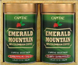 コーヒー, コーヒー豆 CAPITAL 180g2 EM-35E CAPITAL