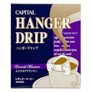 コーヒー, ドリップバッグ CBN 4P CAPITAL