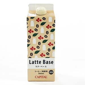 コーヒー, コーヒー飲料 CAPITAL 500ml CAPITAL