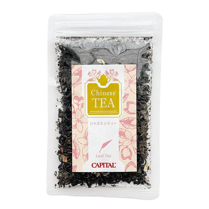 茶葉・ティーバッグ, 中国茶 CAPITAL 20g CAPITAL