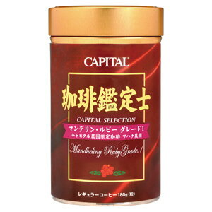 コーヒー, コーヒー豆  1 180g