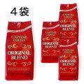 CAPITALキャピタルオリジナルブレンドレギュラーコーヒー粉400g×お得な4袋セット【キャピタルコーヒー/CAPITAL】