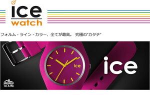 アイスウォッチ腕時計IceWatch時計IceWatch腕時計アイスウォッチ時計アイスブラックユニセックスICEメンズ/レディース/ユニセックス/ブラックICEBKUS[サマースポーツ軽量カジュアル]