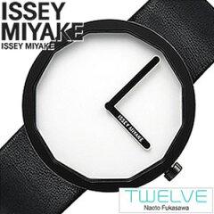 ★ポイント10倍キャンペーン中★ ISSEYMIYAKE腕時計 [ イッセイミヤケ時計 ] ISSEY MIYAKE 腕時...