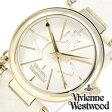 ヴィヴィアンウエストウッド腕時計 [VivienneWestwood時計](Vivienne Westwood 腕時計 ヴィヴィアン ウエストウッド タイムマシーン 時計 ヴィヴィアン腕時計 ) オーブ (Orb ) レディース/ホワイト/VV006WHWH[ギフト/プレゼント/ご褒美][おしゃれ 腕時計][新生活 社会人]