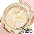 レディース腕時計ブランド ヴィヴィアン腕時計 [Vivienne時計](Vivienne Westwood 腕時計 ヴィヴィアン ウェストウッド 時計) タイムマシーン オーブ (TIME MACHINE) レディース時計 ピンク VV006PKPK[ギフト プレゼント ご褒美][おしゃれ 防水 ]
