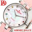 アモーレドルチェ腕時計 (Amole Dolce 腕時計 アモーレ ドルチェ ダイヤモンド 時計 ) (Diamond ) レディース時計 シェル柄 [キュート セレブ かわいい レザー バンド ベルト ギフト プレゼント ご褒美][おしゃれ 防水 ]