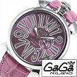 ガガミラノ腕時計 [GAGAMilano時計](GAGA Milano 腕時計 ガガ ミラノ 時計) スリム (MANUALE 46MM SLIM) /時計/ライトパープル/GG-5084-6[ギフト/プレゼント/ご褒美][おしゃれ腕時計][新生活][母の日]