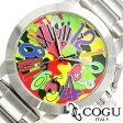 3色から選べる! 迷彩柄腕時計 コグ腕時計 [COGU時計](COGU 腕時計 コグ 時計) /時計/シルバー/ブルー/レッド/グリーン/[CHS-MOS][当店 限定 おしゃれ][ギフト/プレゼント/ご褒美][父の日]