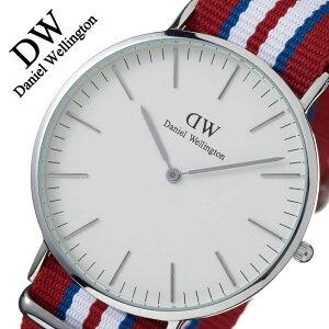 ダニエルウェリントン腕時計DanielWellington時計DanielWellington腕時計ダニエルウェリントン時計クラシックエクセターシルバーCLASSIC40mmメンズ/レディース/ユニセックス/ホワイト0212DW
