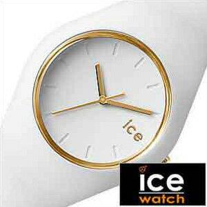 アイスウォッチ腕時計IceWatch時計IceWatch腕時計アイスウォッチ時計アイスグラムホワイトユニセックスICEGRAMメンズ/レディース/ユニセックス/ホワイトICEGLWEUS[サマースポーツ軽量カジュアル]
