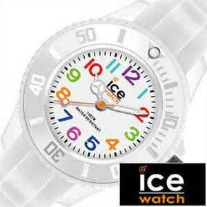 アイスウォッチ腕時計IceWatch時計IceWatch腕時計アイスウォッチ時計アイスミニホワイトICEminiメンズ/レディース/ユニセックス/ホワイトMNWEMS[サマースポーツ軽量カジュアル]