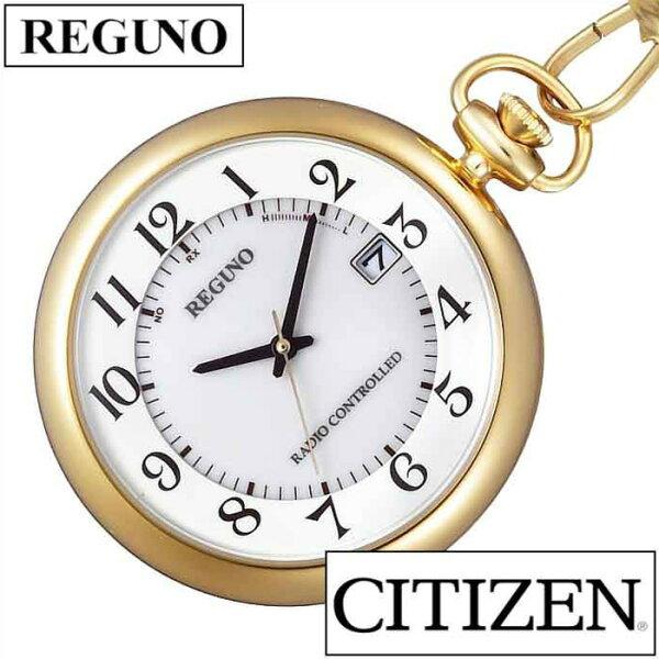 シチズン懐中時計CITIZEN時計CITIZEN懐中時計シチズン時計レグノREGUNOメンズKL7-922-31 アナログソーラ