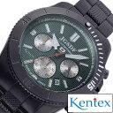 [あす楽][ポイント10倍]ケンテックス腕時計 KENTEX時計 KENTEX 腕時計 ケンテックス 時計 プロ JSDF PRO メンズ グリーンストライプ S690M-01 [アナログ 陸上自衛隊プロフェッショナルモデル クロノグラフ ブラック][ギフト プレゼント ご褒美][おしゃれ 腕時計]PT10
