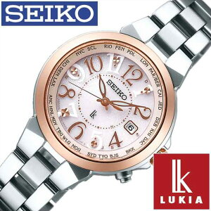 セイコー腕時計SEIKO時計SEIKO腕時計セイコー時計ルキアLUKIAレディース/ピンクSSQV004[アナログソーラー電波時計ラッキーパスポートシリーズシルバー桃金銀1B25][送料無料]
