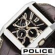 ポリス 腕時計 [POLICE 腕時計] ポリス 時計 [POLICE 時計] ポリス腕時計 [POLICE腕時計] ポリス時計 [POLICE時計] キングス アベニュー KING'S AVENUE メンズ/ブラック 13789MS-12 [革ベルト/ブラウン/茶/銀/金][プレゼント][おしゃれ 腕時計][新生活 入学 卒業 社会人]