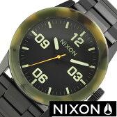 ニクソン 時計 [NIXON 時計] ニクソン 腕時計 [NIXON] ニクソン時計 [NIXON時計] プライベート PRIVATE SS メンズ/ブラック A276-1428 [アナログ/マットブラック/カモフラージュ/カーモ 迷彩/黒 3針][人気/スポーツ/ブランド/サーフィン/防水][プレゼント・ギフト][父の日]
