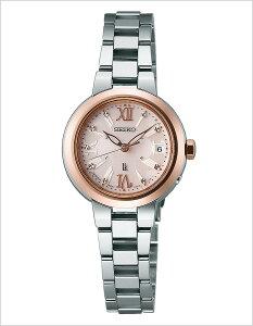 セイコールキア腕時計[ルキア時計][LUKIA時計]セイコー腕時計[ルキア時計]SEIKO腕時計(セイコールキア時計)ルキア(LUKIA)レディース/人気/ピンクSSVW068[マスコミモデル/ソーラー電波修正/ピンクゴールド][ギフト/祝い/入学祝い]