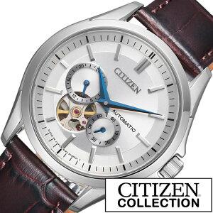 [5年保証対象]シチズン腕時計[CITIZEN腕時計]シチズン時計[CITIZEN時計]シチズン腕時計CITIZEN腕時計シチズン時計CITIZEN時計コレクションCOLLECTIONメンズ/シルバーNP1010-01A[機械式/メカニカル/革ベルト/ステンレスモデル/ブラウン][送料無料]